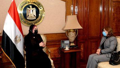 صورة نيفين جامع: دور رئيسي للجهاز المصرفي في تحقيق خطط ومستهدفات الحكومة فى الارتقاء بالصناعة المصرية وزيادة معدلات الصادرات