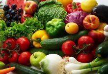 صورة أسعار الخضروات والفاكهة اليوم الثلاثاء 26 يناير 2021
