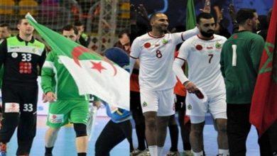 صورة مونديال اليد 2021 … منتخب الجزائر يفوز على المغرب 24 – 23