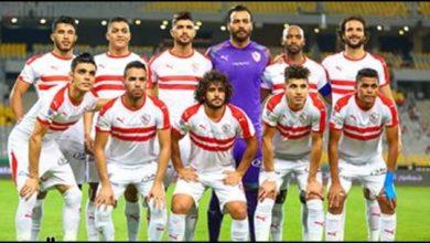 صورة تعرف على موعد والقناة الناقلة لمباراة الزمالك والجونة فى الدوري