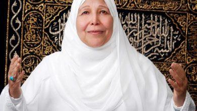 صورة وزير الأوقاف ينعى الدكتورة عبلة الكحلاوي