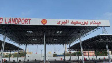 صورة محافظ  بورسعيد يتفقد المراحل النهائية قبل افتتاح الميناء البري الجديد