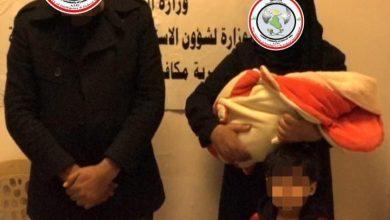 صورة بغداد: القبض على زوجين حاولا بيع إبنهما بـ 7 ألاف دولار