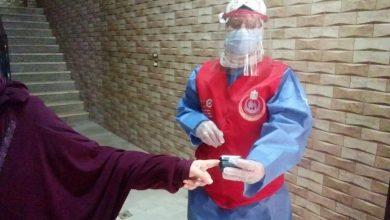 """صورة وزيرة الصحة: انطلاق مبادرة رئيس الجمهورية لـ """"متابعة حالات العزل المنزلي لمرضى فيروس كورونا المستجد"""