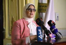 صورة وزيرة الصحة : تراجع فى نسبة المصابين بفيروس كورونا بنسبة 18%
