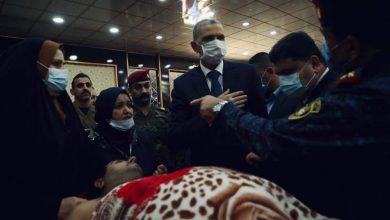 صورة العراق ..القائد العام للقوات المسلحة و وزير الداخلية وعدد من الوزراء يلتقون جرحى وزارة الداخلية
