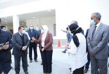 صورة وزيرة الصحة تتفقد المجمع القومي للأمصال واللقاحات بحلوان بتكلفة 142 مليون جنيه