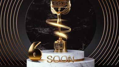 صورة العزبى : يعلن قريبا انطلاق الموسم 6من مهرجان أيجى فاشون للأزياء بمشاركة أفضل مصممين ومصممات الأزياء من مصر ومختلف دول العالم