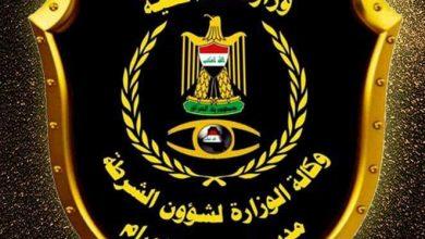 صورة العراق ..مكافحة إجرام بغداد تكشف جريمة قتل غامضة لرجل على يد زوجته