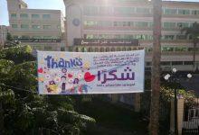 صورة بالصور .. محافظ كفر الشيخ يشيد بلافتات الشكر من الأهالي للأطقم الطبية بالمستشفيات وأقسام العزل