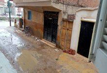 صورة هطول أمطار غزيرة على مدينة بسيون