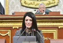 صورة خلال جلسة مجلس النواب ..«المشاط»: التعاون الدولي  تتيح أكثر من 3 مليارات دولار لتنفيذ برنامج تنمية شبه جزيرة سيناء