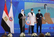صورة وزيرة الصحة:مصر أول دولة أفريقية تبدأ حملة التطعيم بلقاحات فيروس كورونا