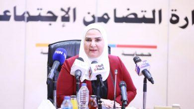 صورة التضامن توقع مذكرة تعاون مع الشركة المصرية للمشروعات السياحية العالمية لتدريب وتشغيل 30 شابا من ذوي الهمم