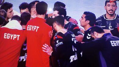 صورة الاتحاد المصري لكرة اليد:  شكرا رجال منتخبنا الوطني لكرة اليد أديتم ما عليكم وشرفتم بلدكم أمام العالم