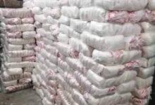 صورة ضبط 11 طن سكر تمويني مدعم أثناء تهريبهم إلى السوق السوداء لبيعها  لمصانع بير السلم بالبحيرة