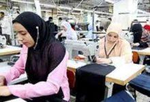 صورة المشروعات الصغيرة بوابة اقتصاديات الدول