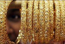 صورة تراجع أسعار الذهب فى السعودية  خلال تعاملات اليوم الثلاثاء 26 يناير 2021