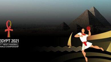 """صورة الدولي لكرة اليد"""" """"مصر 2021 """" تحتل المراتب الاولى في تاريخ بطولات العالم للرجال"""