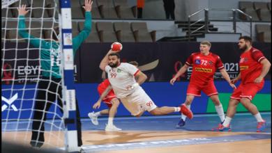 صورة مونديال اليد 2021..النمسا تفوز على المغرب 36 -22