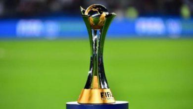 صورة قرعة كأس العالم للأندية الأهلي يواجه الدحيل القطري.. وبايرن ينتظر الفائز