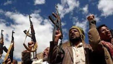 صورة ماعت :تصنّيف الخارجية الأميركية لجماعة (الحوثيين) كمنظمة إرهابية خطوة إيجابية يجب اعتمادها لدى الدول المساندة لحقوق الإنسان في العالم