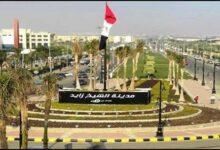 صورة موعد إجراء القرعة العلنية لتسكين حائزي الأراضي التي تم تقنينها بتوسعات مدينة الشيخ زايد