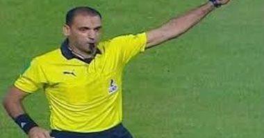 صورة اتحاد الكرة : ما يتردد عن ايقاف الحكم محمد يوسف شائعات مغرضة .. ولن نقبل بأي ضغوط