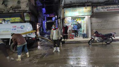 صورة رئيس مجلس مركز ومدينة بسيون تتابع سحب مياه الأمطار من شوارع المركز