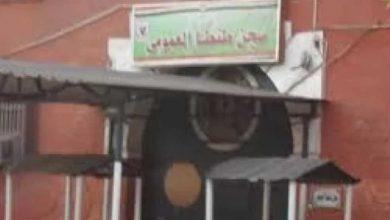صورة في زمن قياسي .. القبض علي الهاربين من سجن طنطا العمومي