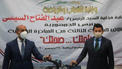 """صورة وزير الشباب والرياضة يسلم دراجات المرحلة الثالثة من مبادرة """" دراجتك.. صحتك """""""