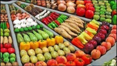 صورة أسعار الخضروات والفاكهة اليوم الجمعة 15 يناير 2021