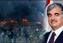 صورة بدء الإجراءات في المحكمة الدولية الخاصة بلبنان للاستئناف ضد أحكام صدرت في قضية مقتل الحريري
