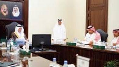 صورة المملكة تنظم فعاليات أيام مكة للبرمجة والذكاء الاصطناعي الشهر المقبل بمشاركة نخبة من العلماء المحليين والدوليين