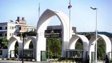 صورة جامعة أسيوط تحتل المركز الثالث على مستوى الجامعات المصرية و688 بين أفضل جامعات العالم فى معدل الاقتباسات