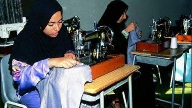 """صورة قرض """"مستورة """"برنامج تمويل للمرأة المصرية /  تعرف على الشروط والأوراق المطلوبة"""