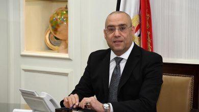 صورة وزير الإسكان يصدر قراراً بتعديل حدود مدينتي القاهرة الجديدة والشروق