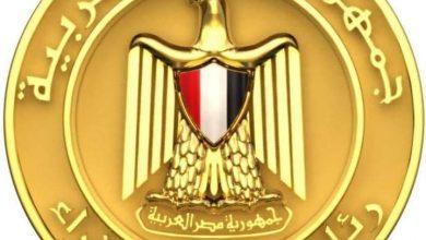صورة الخميس المقبل إجازة رسمية للعاملين في الوزارات والمصالح الحكومية بمناسبة عيد الميلاد المجيد