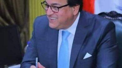صورة وزير التعليم العالي يهنئ أساتذة الجامعات الذين تم تعيينهم في مجلس النواب