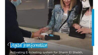 صورة تفعيل نظام الحجز الالكتروني لمتحفي شرم الشيخ والغردقة والمتحف المصري بالتحرير