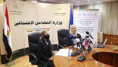 """صورة التضامن والعمل يطلقان مشروع """" التمكين الاقتصادي وتشغيل الشباب في مصر في إطار برنامج فرصة"""" """