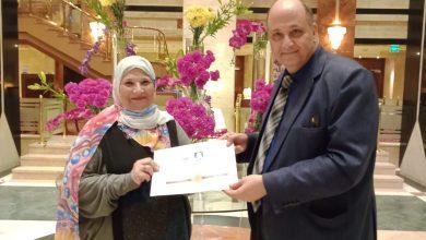 صورة منال زقزوق خبيرة التنمية البشرية تنضم  الى المجلس الإستشاري لشبكة إعلام المرأة العربية