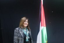 """صورة المنظمة الهولندية الدولية تختار الدكتورة ايمان عبد الرحمن من الشخصيات الفائزة بجائزة """"شخصية العام"""" الدولية"""