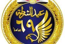 صورة تحية شكر وتقدير  لرجال الشرطة المصرية في عيدهم ب ٢٥ يناير