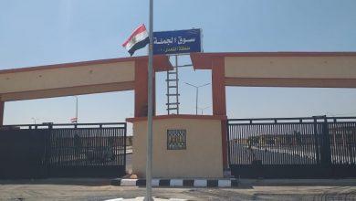 صورة رئيس جهاز مدينة السادات يفتتح مشروع سوق الجملة بالمدينة لزيادة الخدمات وتوفير السلع بأسعار مخفضة