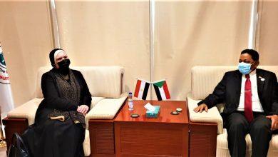 صورة نيفين جامع: مصر حريصة على دعم السودان الشقيقة في تنفيذ خطط الاصلاح الاقتصادي