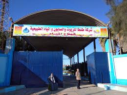 صورة نادي طنطا للزيوت والصابون ينظم رحلة لأعضائه لشرم الشيخ