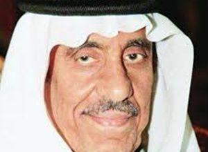 صورة مفتي الجمهورية ينعى سمو الأمير خالد بن عبدالله بن عبدالرحمن آل سعود