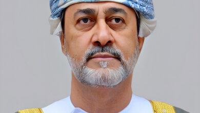 صورة المرتكزات الأربعة لرؤية السلطان هيثم الإصلاحية والتطويرية لعُمان المستقبل
