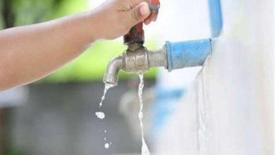 """صورة شركة """"مياه الغربية"""": ضعف المياه لمدة 12 ساعة بنطاق حى أول وحى ثان طنطا"""